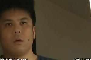 Japanese Mam Yon Son'_s Beware - LinkFull: http://q.gs/ERmH0