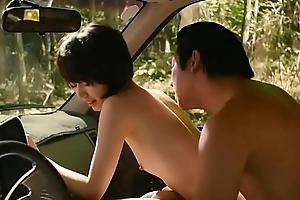 EmGaiMua MadeinJapan CuongCong2009
